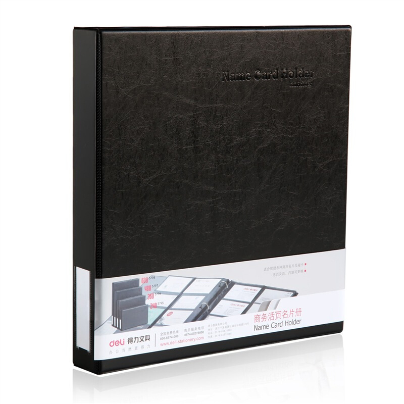 Deli PVC Super Large Capacity Business Card Book Holder Stock Journal Card Organizer 480 Cards Black Office Supplies 5797