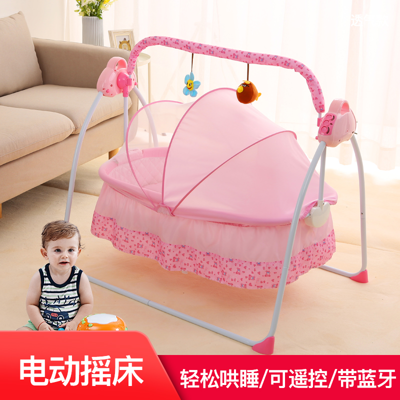 Newborn Cradle Bed Automatically Shake Electric Baby Sleeping Bed Newborn Cradle