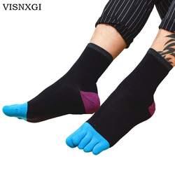1 пара Для мужчин забота о здоровье смеси хлопка пять пальцев носки мужские Повседневное дышащий 5 носок с пальцами Новый 2019 Повседневное