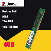 Kingston памяти ПК Оперативная память модуль настольный компьютер DDR3 2 GB 4 GB 8 GB PC3 1333 1600 МГц, 1333 МГц, 1600 МГц 10600 12800 2G 4G Оперативная память