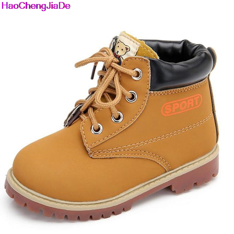 HaoChengJiaDe 2017 Winter Children Shoes PU Leather Waterproof Martin Boots Kids Snow Boots Brand Girls Boys Rubber Fashion Boot