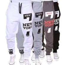 Men Jogger Dance Sportwear Baggy Casual Pants Trousers Sweatpants Dulc