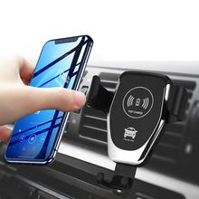 10W Power Fast Car Mount Qi Wireless Charger For Samsung S9 S8 Note 8 Holder iPhone XR plus