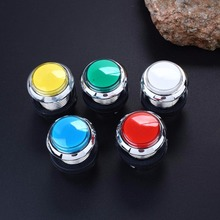 Gasky Push Button LED Light Beads Illuminated For Arcade Video Game Console Player Machine Gamepad Gaming