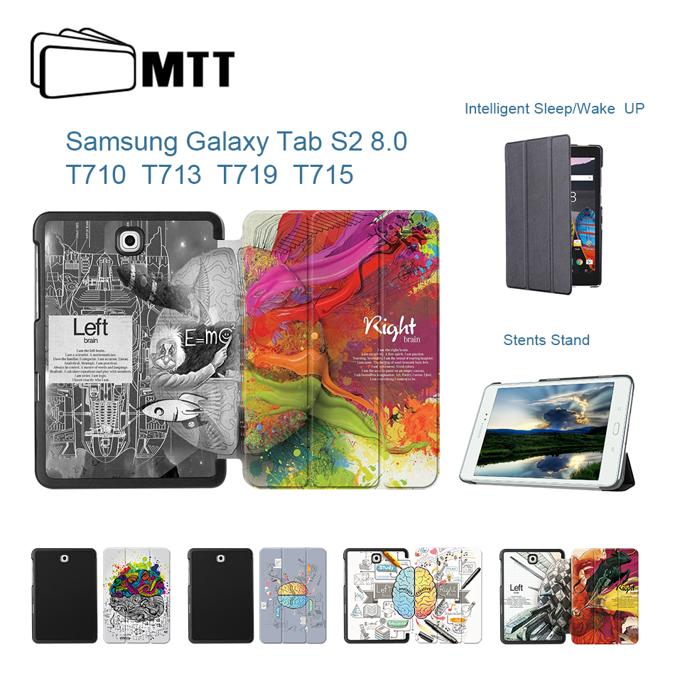 MTT Brain Graffiti Tablet Case For Samsung Galaxy Tab S2 8.0 inch SM-T710 T713 T715 T719 Flip Stand PU Leather Protective Cover