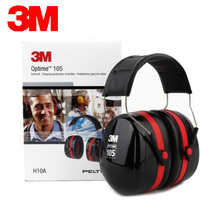 3M H10A Safety Protective Earmuffs Peltor Level Anti-noise Earmuffs Headset Lightweight  T19950407