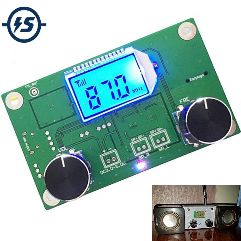 FM Radio Module Récepteur Fréquence Modulation Stéréo Recevant Circuit PCB Bord Avec Faire Taire LCD Affichage 3-5 v LCD module