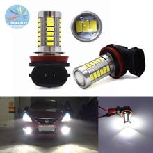 цена на 2PCS H11/H8 High Power Led Pure Tail  Fog Head Driving Car Lamp Bulb 12V H8 H11 33SMD 5630 33LED Fog Lamp Car Light Source White