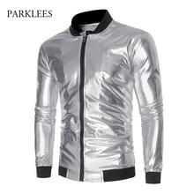 Shiny Silver Metallic Baseball Jacket Men Stylish Paisley Floral Print Windproof Mens Jackets Nightclub DJ Stage Perform Clothes