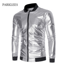 Shiny Silver Metallic Baseball Jacket Men Stylish Paisley Floral Print