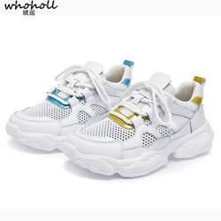 WHOHOLL кроссовки Для женщин кроссовки сетки воздуха белые кроссовки на платформе женская повседневная обувь на танкетке обувь Дамская обувь