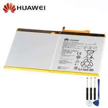 Original Replacement Battery HB26A5I0EBC For Huawei MediaPad M2 10.1 flat cell M2-A01W M2-A01L Genuine Tablet Battery 6660mAh bluetooth keyboard for huawei mediapad m2 10 0 m2 a01w m2 a01l tablet pc for huawei mediapad m2 10 0 m2 a01w m2 a01l keyboard
