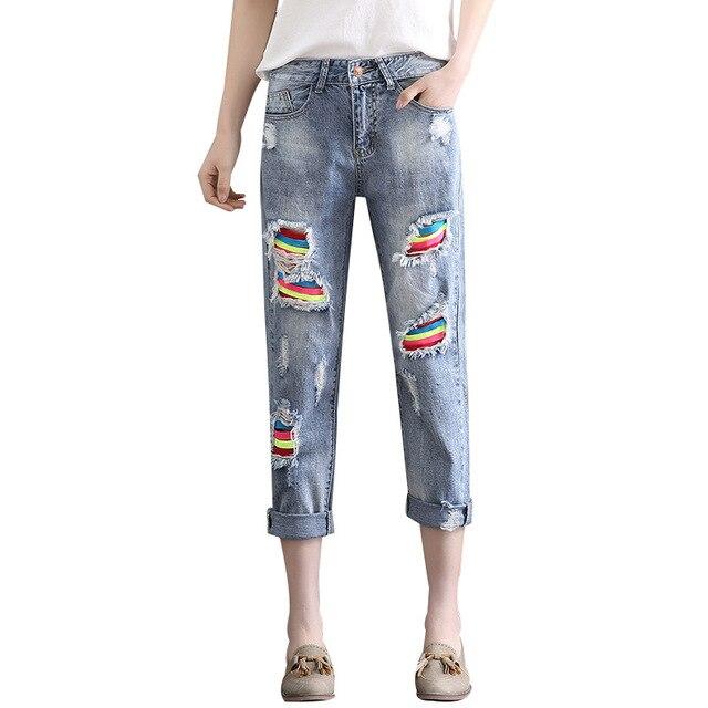 ff5076a6dc5 Rainbow Stripe High Waist Boyfriend Jeans Ripped Distressed Boyfriend Jeans  For Womens Baggy Destroyed Jeans Hole Denim Pants