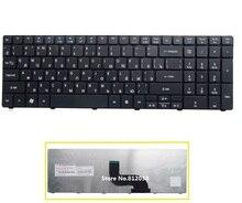 """Brandneuen laptop Russische Tastatur für Acer Aspire 5560G 5560 (15 """") 5551 5551g 5552 5552G 5553 5736 5739 5741 7739 7740 7745"""