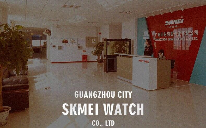 skmei service (1)
