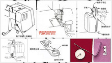 MADE IN JAPAN tapping attachment FOR janome 300 400 500 600 700 MORE Overlock sewing machine цена в Москве и Питере