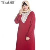 New Fashion Applique Patchwork Muslim Abaya Plus Size Maxi Dress Casual Long Sleeve Soft Loose Chiffon Dress For Women E9040