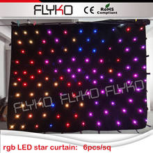 3x4m LED star curtain for wedding backdrop background
