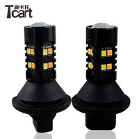 Tcart Car LED DRL lamps PY21W Bau15s 1156 accessories for Chevrolet cruze Turn Signal Lights Daytime Running lights for car