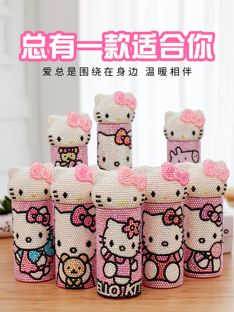 Handmade rhinestone hello kitty insulated cup diamond hydro flask stainless  steel water bottle vacuum flask hot water thermos