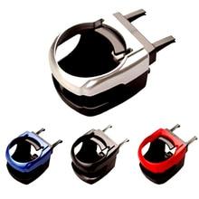 4 цвета, автомобильный держатель для чашек с отверстиями, автомобильный держатель для стаканчиков с водными напитками для автомобиля,(8,5*9,5*5,5 см, черный