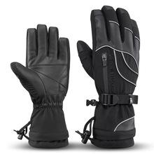 Termiczne rękawice narciarskie wodoodporne wiatroszczelne do jazdy na nartach rękawice snowboardowe guantes para nieve zimowe ciepłe podgrzewane rękawice narciarskie tanie tanio Poliester CHR10 WOSAWE ski gloves thermal warm windproof Anti-shock Silica Gel
