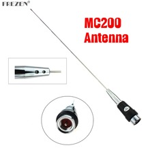 Car Antenna MC200 UHF 320-500MHz 250W 57cm Mobile Radio Antenna PL-259 for Ham T