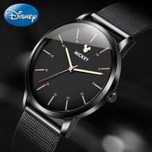 Mens Business Best Quality Top Brand Disney Homme Original Mickey Mouse Stainless Steel Mesh Leather Watch Good Time