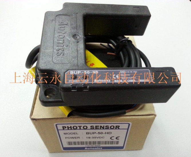 new original BUP-50-HD   Autonics photoelectric sensors