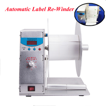 Digital Automatic Label Re-Winder BT-H-115 Clothing Tags Bar-code Stickers Rewinding Machine Volume For Supermarket