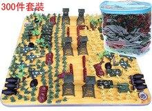 After 80 nostalgic toys, children's world war ii military model suit batman people 300 pieces/sets, 4 cm soldier, boys toys