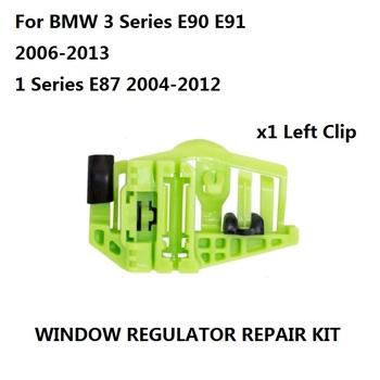 Zestaw do naprawy regulatora okien 4 5-drzwi tylne lewe drzwi dla BMW serii 3 E90 E91 2006-2013 1 seria E87 2004-2012 klip tanie i dobre opinie Okno dźwigni i okna uzwojenia uchwyty window regulator repair Plastic Iron NBYUEP BXH-002L 1999-2007