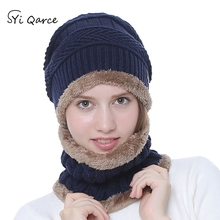 SYi Qarce 2Pcs Winter Warm Knitted Hat with Scarf Set Skullies Beanies for Women Men Fleece Lining Hat with Scarf Set NT157-58