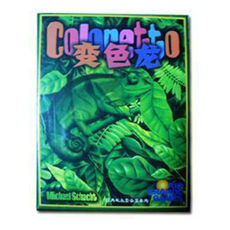Coloretto Board Game 2-5 Players to Play Family/Party/ Friends Best Gift for Children Cooperation Game