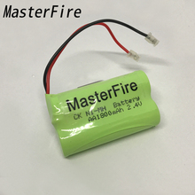 MasterFire 5pack/lot Brand New Ni-MH AA 2.4V 1800mAh Ni MH Cordless Phone Battery Rechargeable Batteries Pack With Plugs