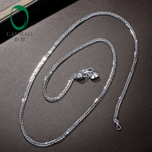 Caimao Ladies 18kt White Gold Chain Necklace 18