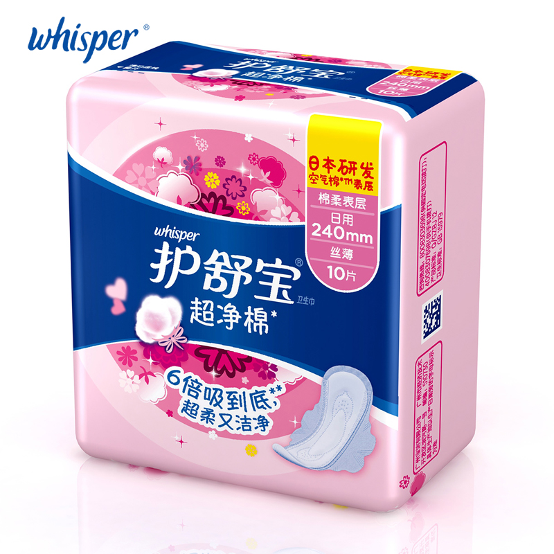 Soft Cotton Sanitary Napkin Whisper Ultra Thin Pads Day Regular Flow 10pads*4packs+Pantiliners 36pads*2pack 2