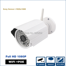 Wifi and Poe function 1080P 2.0MP Waterproof Bullet CCTV IP Surveillance Camera