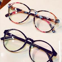 Fashion Eyeglasses Frames Big Prescription Glass Frame Women