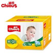 Vente chaude Chiaoux Ultra Mince Bébé Couches Couches Jetables 148 pcs L pour 9-13 kg Respirant Doux Non-tissé Unisexe À Langer