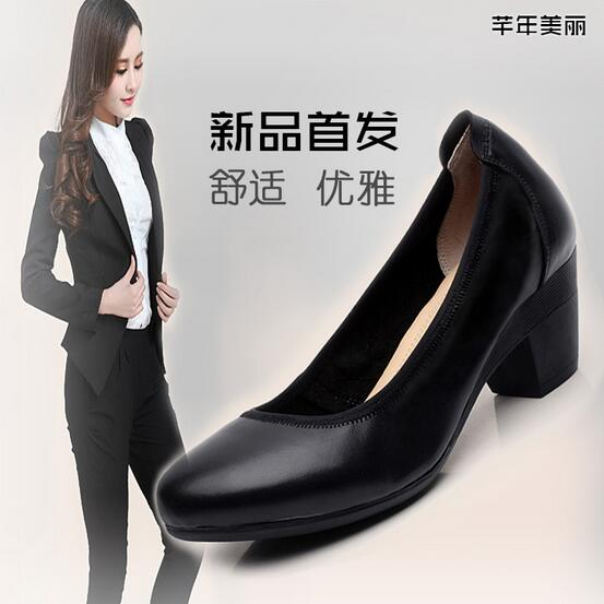 fda71c7ac 32-43 Large size women shoes soft genuine leather comfortable low high shoes  business casual office high shoes for women,H078