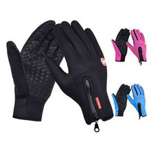 Outdoor Sports Windproof Mountaineering Skiing Screen Glove Cycling Bicycle Gloves Motorcycle Racing Gloves Plus Size цена в Москве и Питере