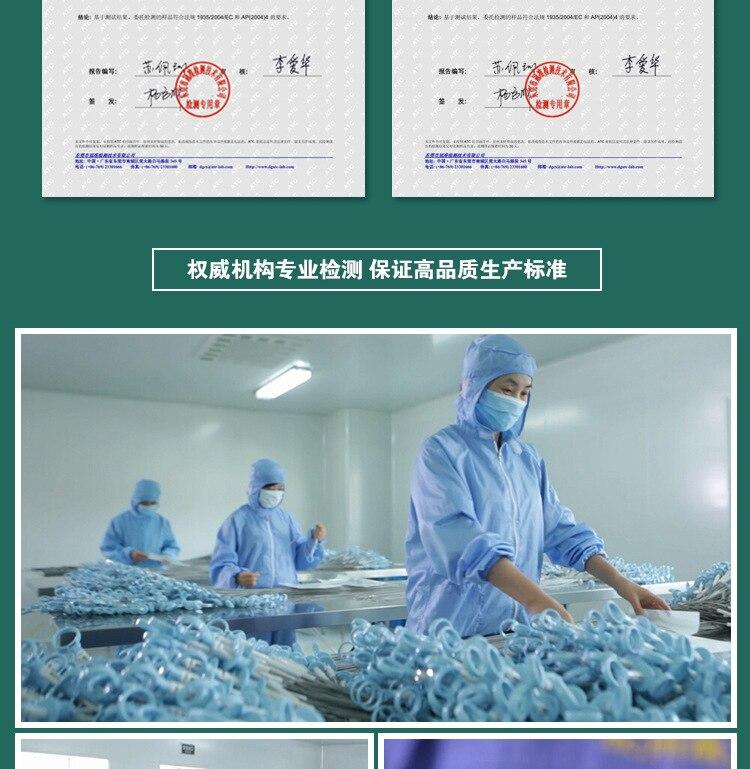 Modelo de modelo de sutura intestinal laparoscópica