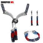 SUNSPICE-MS Fashion ...