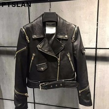 Ptslan Fashion Basic Jackets Autumn Female Coat Zipper Soft Black Women motorcycle Genuine Leather Jacket with belt