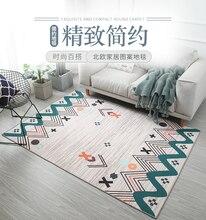 200*300cm Vintage Classic Large Big Area Rugs Carpets For Home Living Room Non Slip Print Geometric Square Tapete Door Mat Tapis