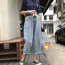 Women Summer Loose Wide Leg Denim Pants High Waist Jeans 2019 Female Loose Wide Leg Trousers Vintage Ladies Slim Jeans