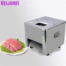 carne BEIJAMEI de máquina