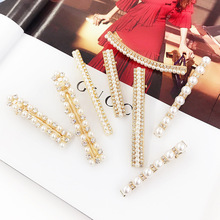 Fashion Sweet Women Girl Barrette Headwear Hair Accessories Metal Pearl Hairpins Lady Simple Clip Styling Tool