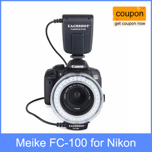 Meike FC-100 для Nikon, Canon FC100 Macro Ring Flash/Свет для Nikon D7100 D7000 D5200 D5100 D5000 D3200 D310